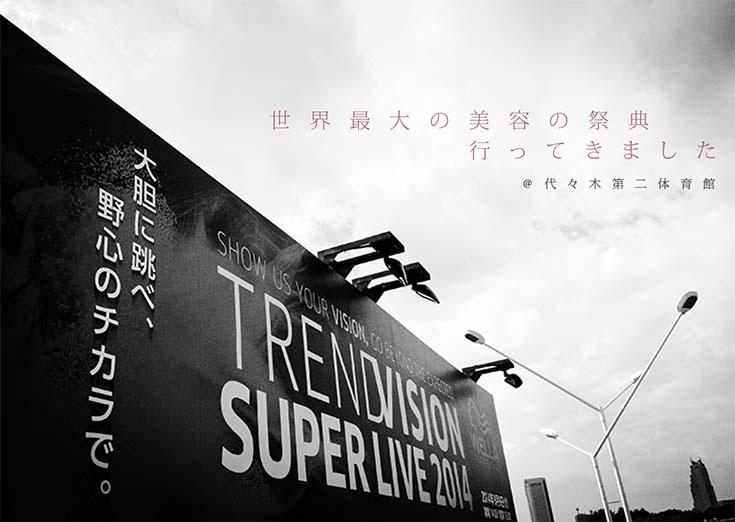 世界大会進出は誰か?!トレンドビジョン ジャパンファイナル!!!!!!!!!