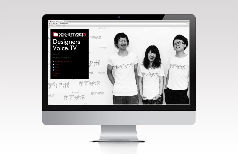 DVTVサイト