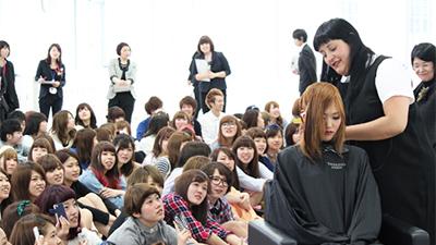 名古屋美容専門学校/コンテスト
